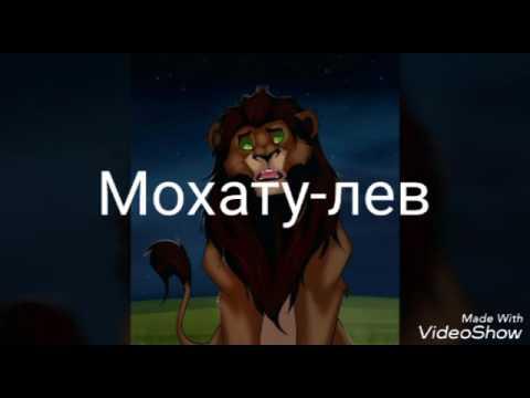 Гороскоп для льва по месяцам на 2016 год
