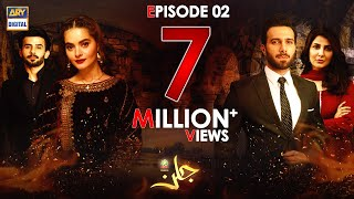 Jalan Episode 2 - Presented by Ariel [Subtitle Eng] - 24th June 2020 - ARY Digital