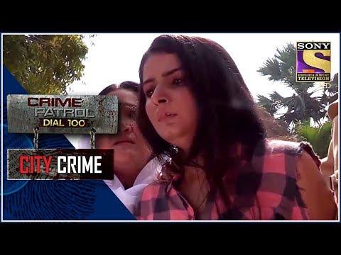 City Crime | Crime Patrol | डबल हत्या | New Delhi - смотреть