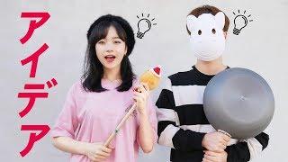 「アイデア - 星野源 / IDEA - Hoshino Gen │Covered by 김달림과하마발