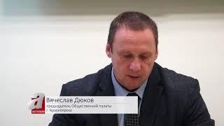"""Программа Актуально на 8 канале № 894 """"За что убили бизнесмена в Красноярске?"""""""