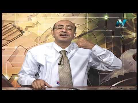 هندسة كهربية قسم التركيبات و المعدات الكهربية للدبلوم الصناعي أ جمال عبد العزيز 14-08-2019