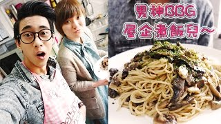 黑松露蘑菇意粉 Truffle mushrooms pasta recipe 【料理星星#09】