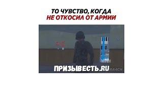 kennny____igra4ch #4 🎮