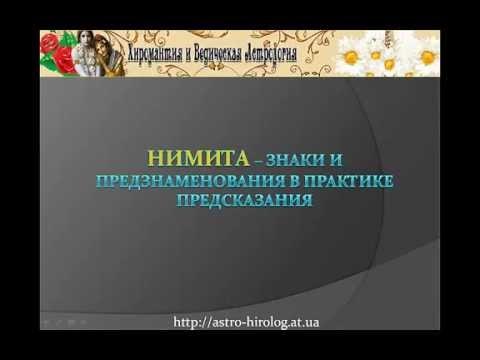 Византийский амулет компас