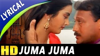 Juma Juma Do Hi Mulaqaton Mein With Lyrics |Sadhana