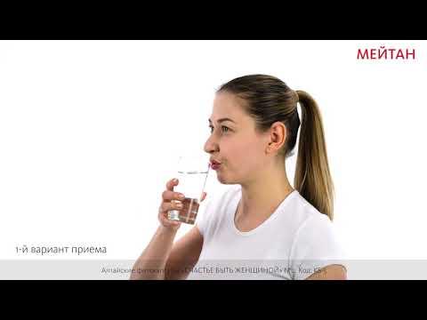«СЧАСТЬЕ БЫТЬ ЖЕНЩИНОЙ» №2 алтайские фитокапсулы, 60 шт. «КРЕПКОЕ СИБИРСКОЕ» MeiTan