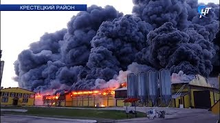 Крупный пожар произошел на птицефабрике «Белгранкорм»
