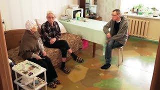 Как свидетели Иеговы в России живут под домашним арестом