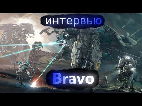 Supreme Commander: Интервью №3: Bravo_