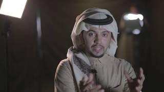 كواليس فيديو كليب لاخلا ولاعدم - صالح اليامي 2016