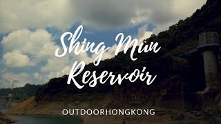 Lower Shing Mun Reservoir Adventure - Shing Mun Country Park