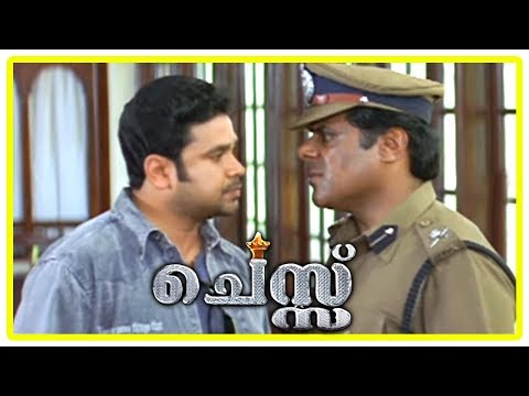Latest Malayalam Movies 2017 | Chess Movie Scenes | Dileep Challenges Ashish Vidyarthi | Jagathy