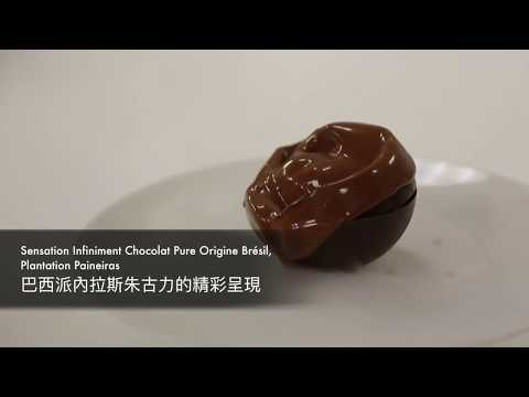 Opening / Intro Video of Chef Pierre Herme for MICHELIN Guide Hong Kong Macau 2016 Gala Dinner