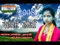Sangita l Shastri   Holi   3