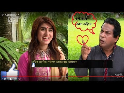 Download mosharraf karim new comedy natok married life a average as hd file 3gp hd mp4 download videos