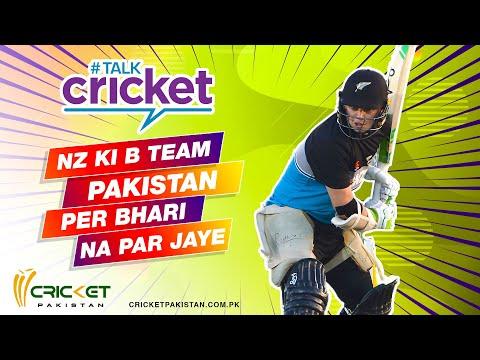 New Zealand's tour of Pakistan, expectations from Ramiz