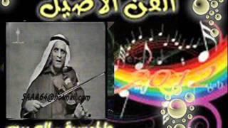 تحميل اغاني ياعروس الروض - الفنان عبدالله فضاله MP3