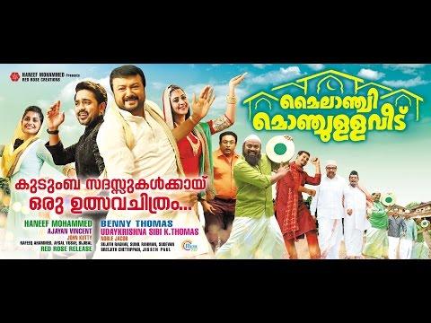 Mylanchi Monchulla Veedu Malayalam Film Official Trailer| Jayaram| Asif Ali | Kanika