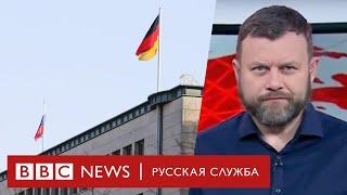 Новое Солсбери в Берлине? Роль Москвы в убийстве чеченца в Германии | Новости