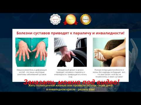 Чем вызвана боль в плечевых суставах