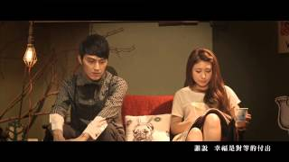Ryan Ding 丁衣凡『我不懂,愛』 官方完整版MV HD