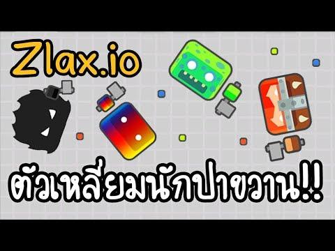 Zlax.io Video 0