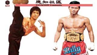 華人世界拳王周比利真的能夠打贏李小龍嗎?
