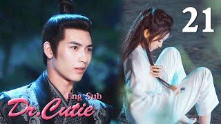 [ENG SUB]Dr. Cutie 21 (Sun Qian, Huang Junjie)