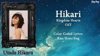 Gambar cover Utada Hikaru - Hikari (Kingdom Hearts 3 OST) Lyrics {Han|Rom|Eng}