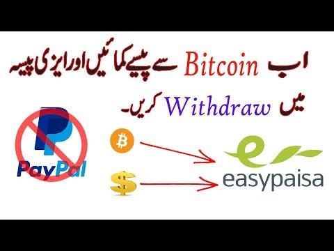 Cara trading bitcoin di metatrader