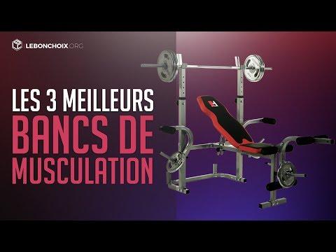 TOP 3 : MEILLEUR BANC DE MUSCULATION 2018 ( COMPARATIF & TEST )