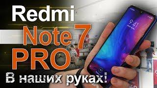 Первый взгляд на Redmi Note 7 PRO из магазина Xiaomi
