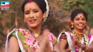Mazi Aai Chi Palaki Nigali Payi | Latest Koligeet Song | 2016 | Harshala Mhatre (Patil)
