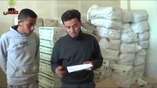 preview picture of video 'درعا : تسليم المعونات الإغاثية من الهلال الأحمر الأماراتي في المنطقة الغربية لمناديب يمثلون مناطقهم'