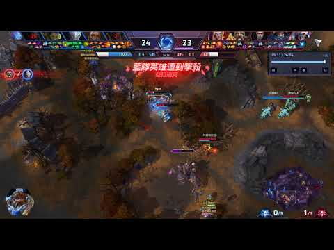 HotS highlights : Uther #1 feat.Artanis