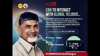Nara Chandrababu Naidu in conversation with the Telugu NRI community