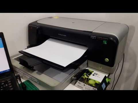 Print Test of HP Officejet Pro K8600