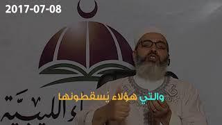 فيديو مُمَيَّز | موقفنا من حماس