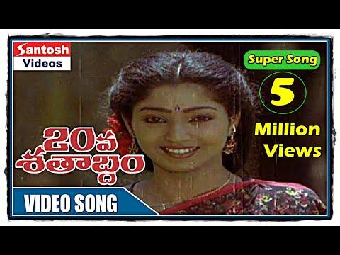 Ankusam (1990) songs download naa songs.