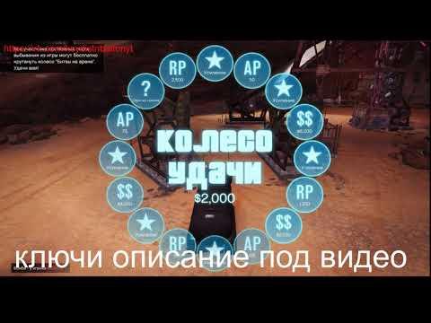 Grand Theft Auto V раздача ключей стим №62