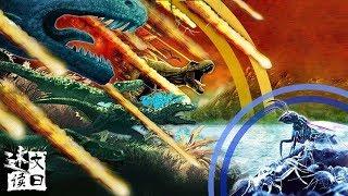 【文曰速读】大刘笔下恐龙灭绝的真相!18分钟速读刘慈欣科幻原著《白垩纪往事》