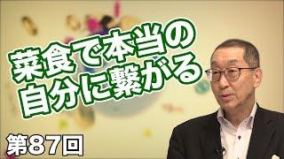 第65回 紙幣主義日本