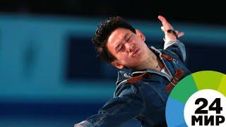 Национальный герой Казахстана: убийство Дениса Тена шокировало весь мир - МИР 24