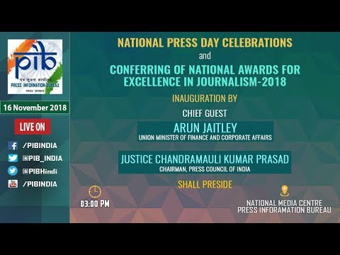 CONFERRING OF NATIONAL AWARDS FOR EXCELLENCE IN JOURNALISM-2018