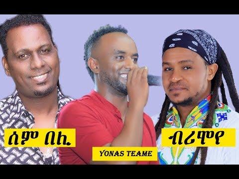 YFM Tv Yonas Teame (Wedi Lemlem) 2019 Meley Band in Wedding Guayla Tigrigna
