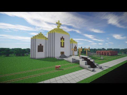 Купить камень в белой церкви