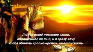 Оля и Тёма!Love Forever