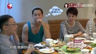 《花样姐姐II》第3期看点:宋丹丹强势撮合Henry姜妍【东方卫视官方超清】