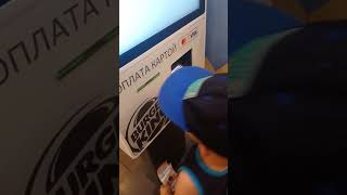 Автомат Бургер Кинг взломали